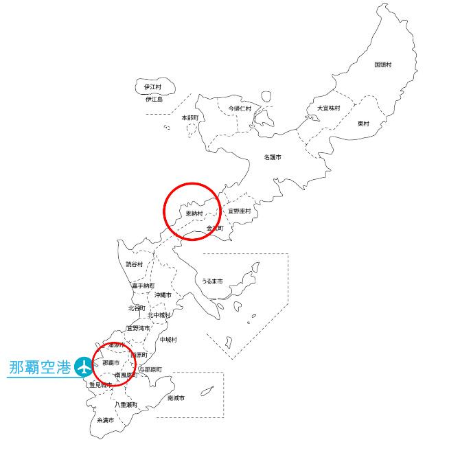 沖縄の地図、那覇と恩納村に印