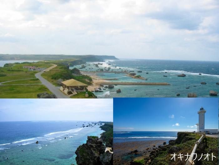 平安名崎灯台の灯台と見える海の景色