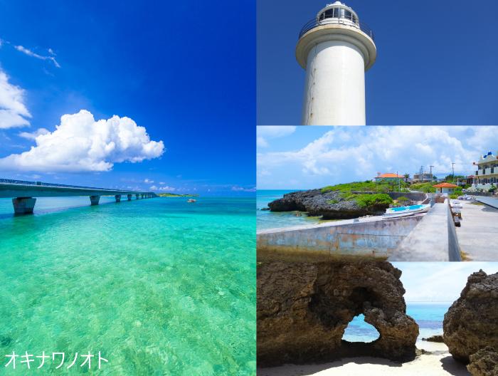 池間島大橋、海、灯台、ハートロック