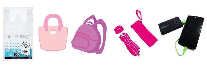 沖縄旅行の基本的な持ち物や便利な持ち物、手持ちカバンや出区、折りたたみ傘などの雨具、充電器、ビニール袋