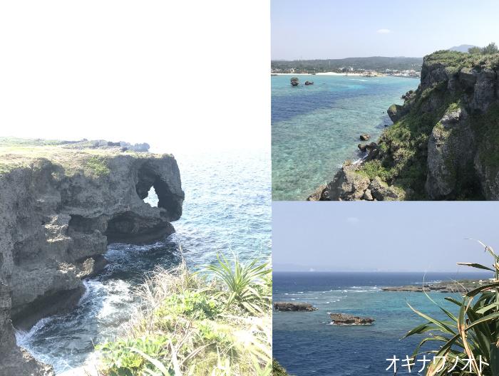 万座毛のゾウの岩と断崖絶壁から見える海