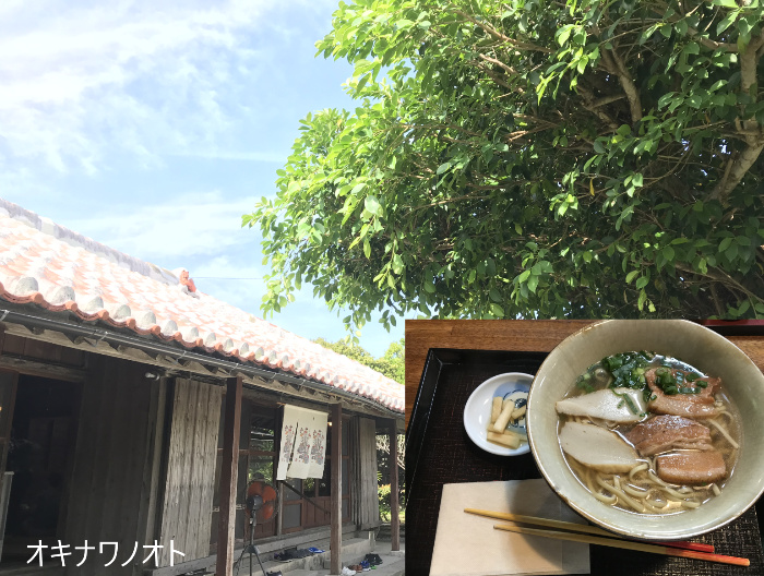沖縄そば屋、屋宜家の外観と沖縄そばの写真