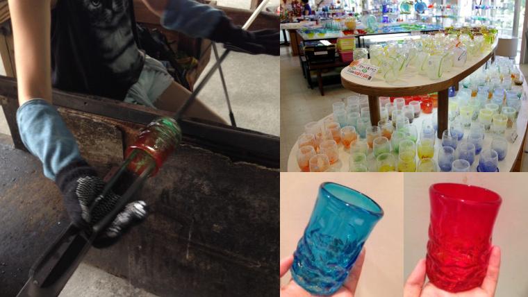 琉球ガラス村の琉球グラス制作と完成品の写真