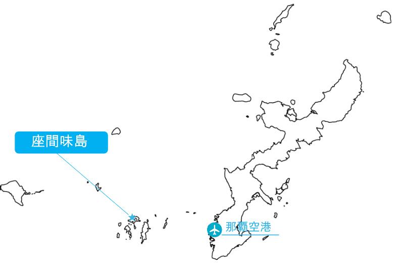 座間味島の場所のマップ