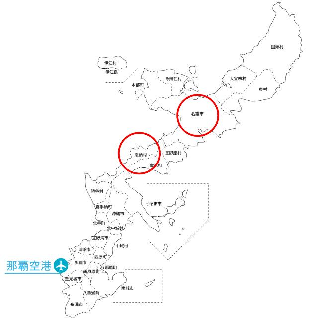 沖縄本島の地図、恩納村と名護市に〇
