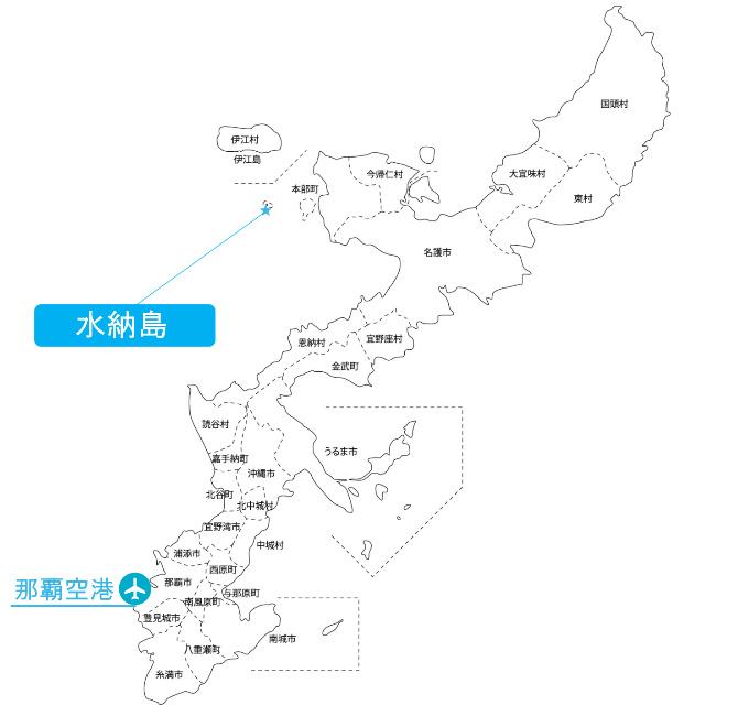 水納島の場所の地図