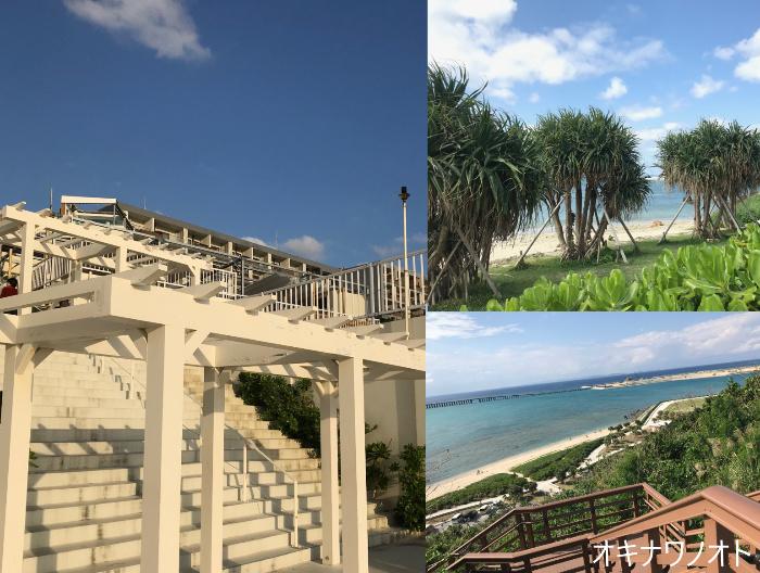 ウミカジテラスと瀬長島のビーチ、風景