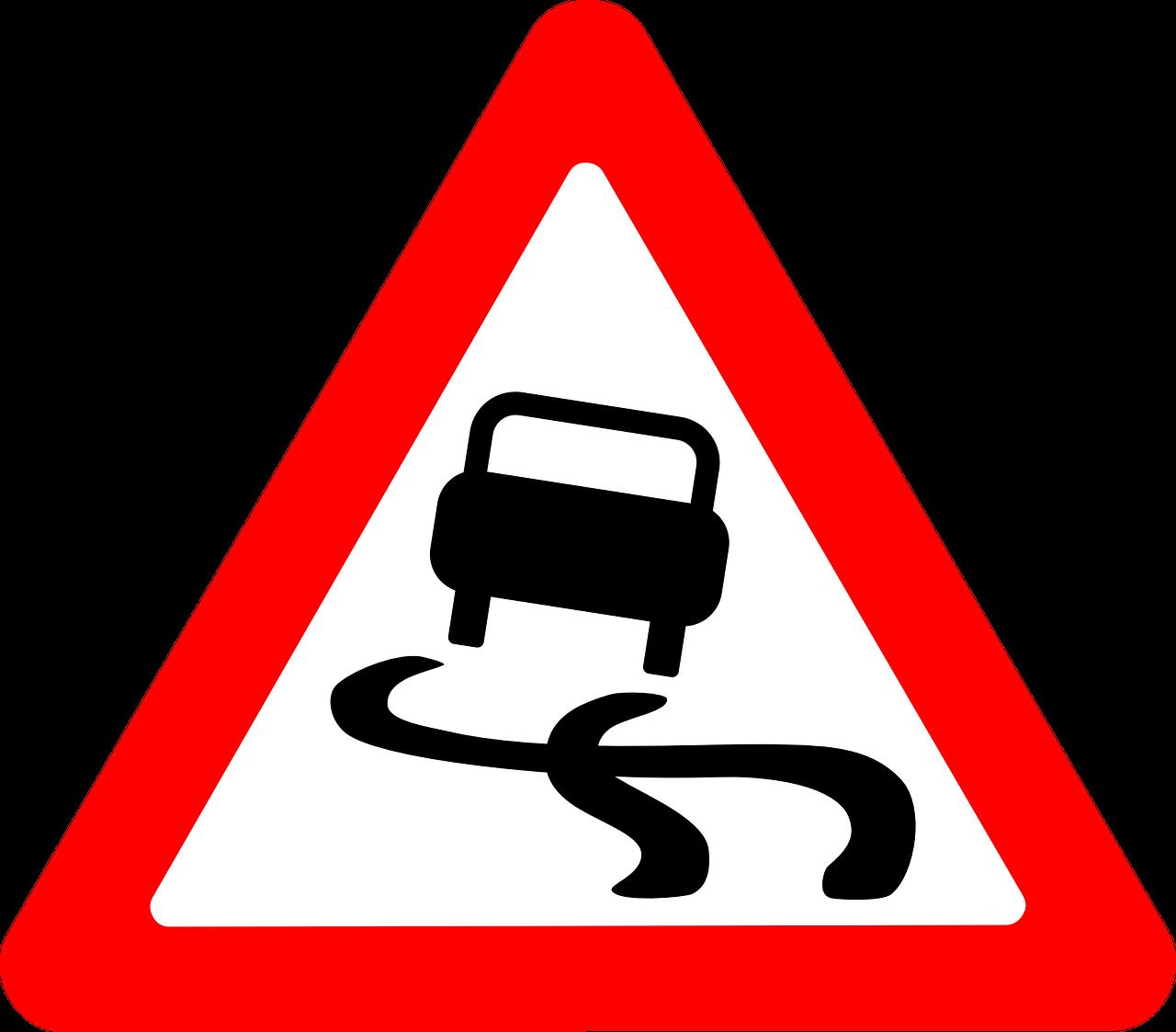 道路標識、スリップ注意