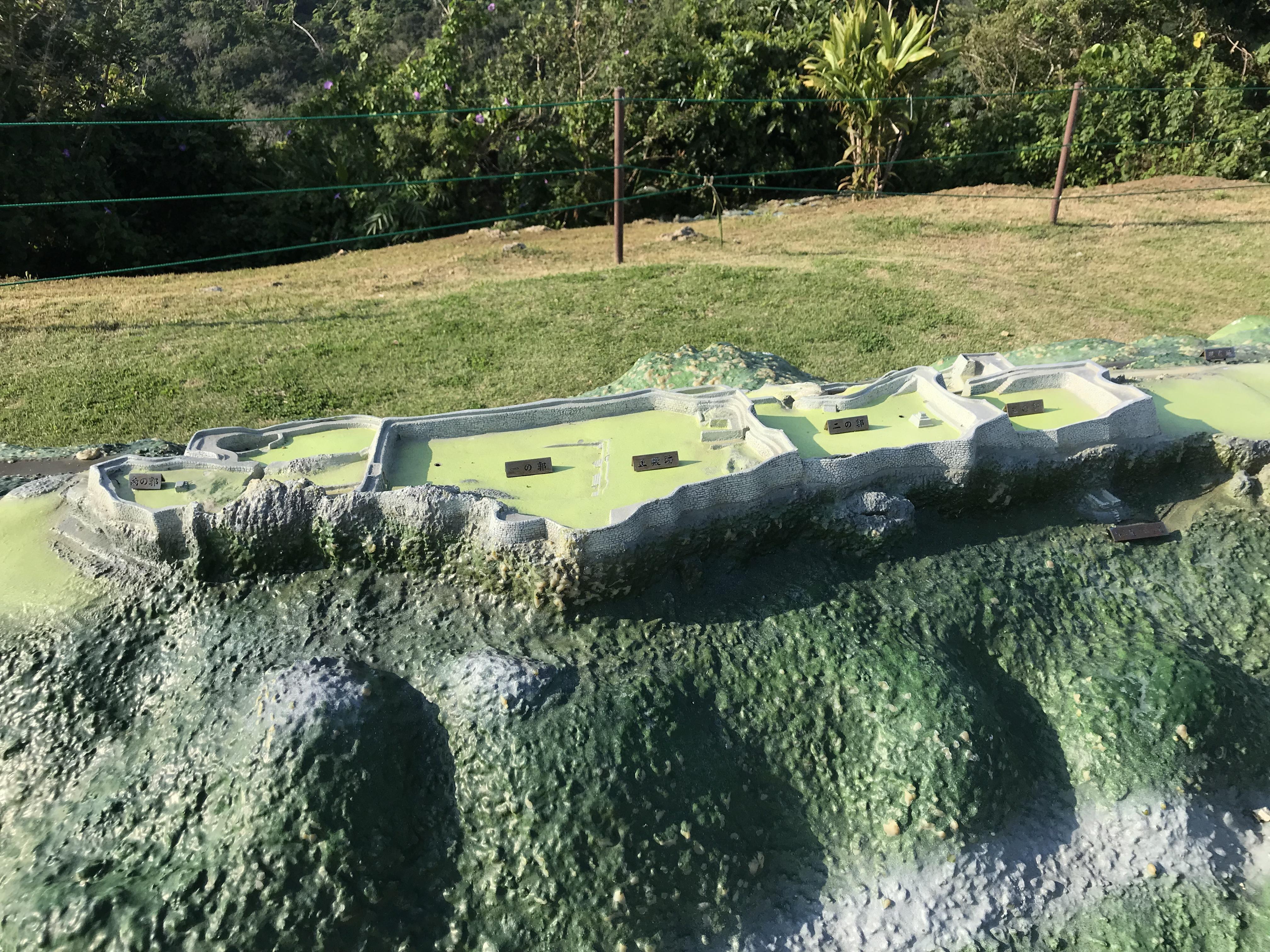 中城城跡の模型、全体像が分かる