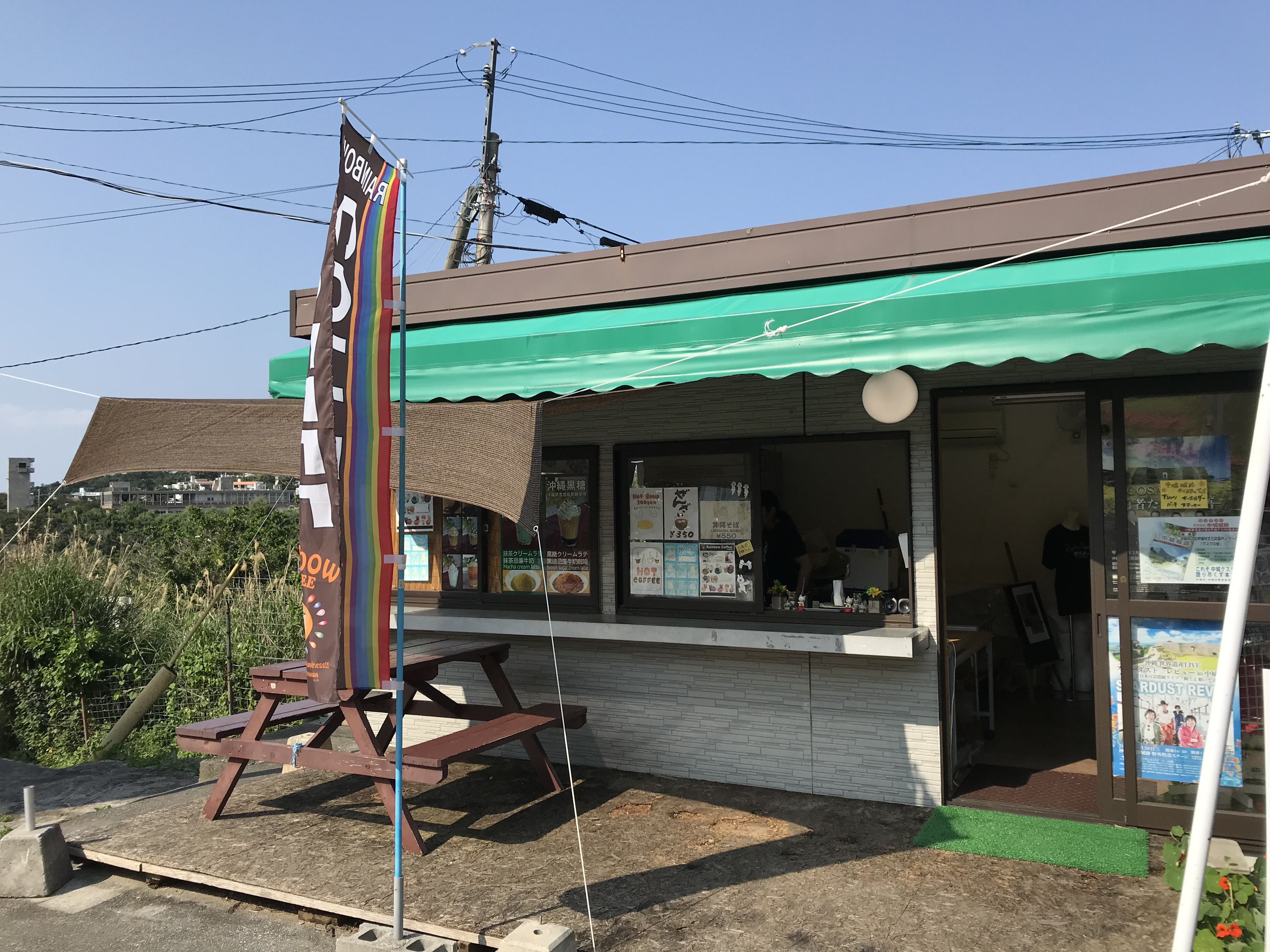 中城城跡入り口にある売店の写真